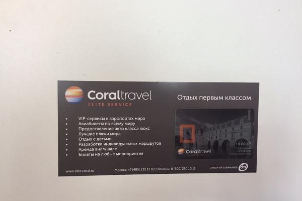 coral-600x400.jpg
